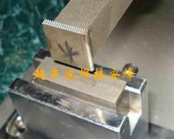 泡沫镍电池极片超声波焊接工装