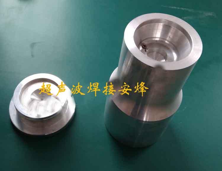PPS水泵叶轮组件超声波压合焊接模具