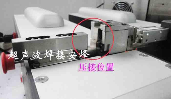 单根铜芯导线与多股铜线束压成型工装