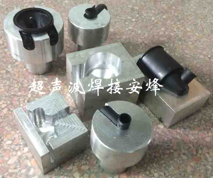 汽车燃油过滤器上下组件超声波焊接