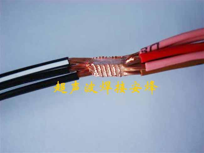 全自动超声波电缆软线线束焊接