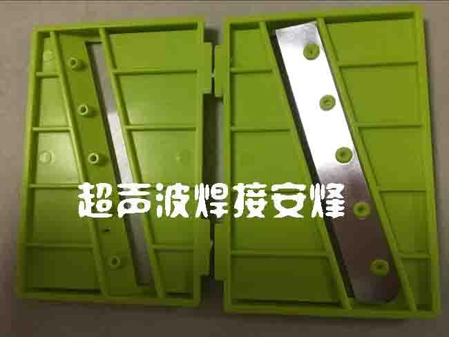 热压热熔焊接工艺在塑料产品生产的应用