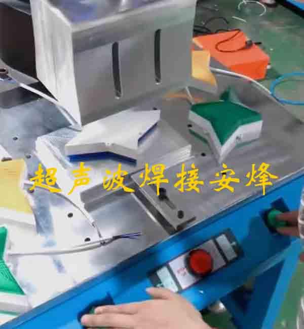 塑料小星星灯外壳超声波压合焊接