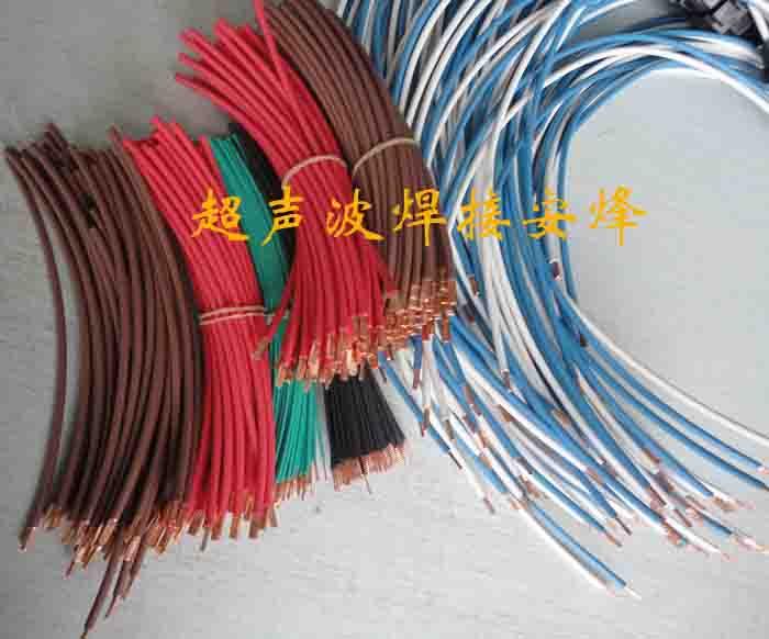 单根铜线束超声波压方