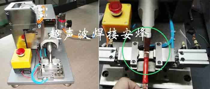 铜线束与电子元件超声波点焊