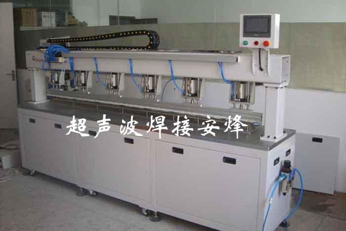 铝波纹管超声波金属滚焊机