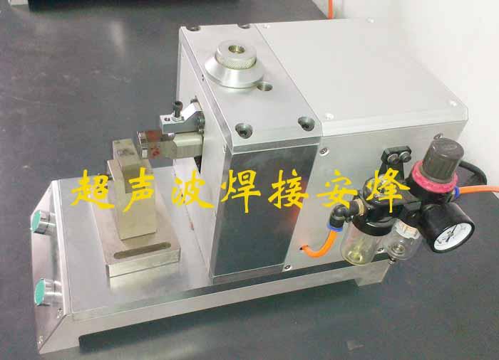 多层铝片铝箔超声波焊接机