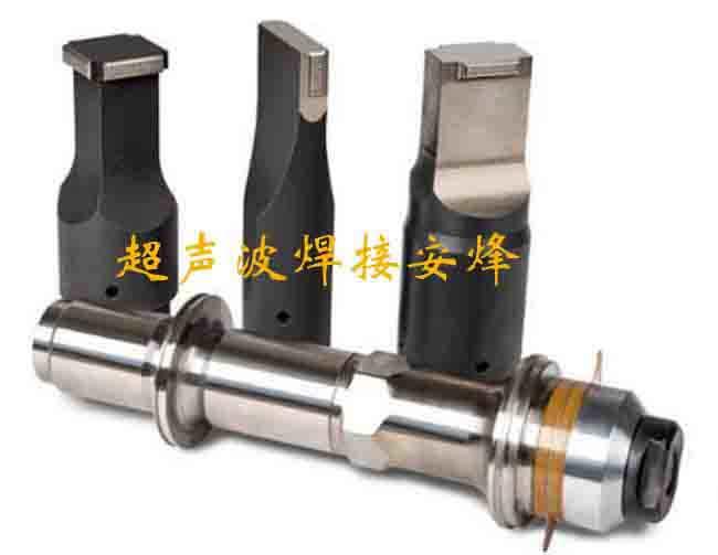 0.1厚镍片和50层铜箔超声波金属焊接模具