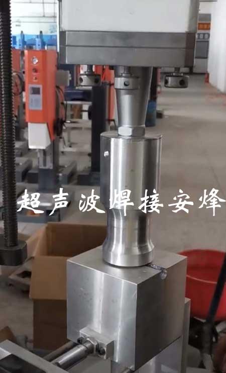 医疗用品过滤器两端上下盖超声波焊接模具