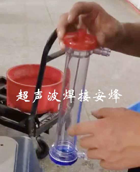 医疗用品过滤器两端上下盖超声波焊接