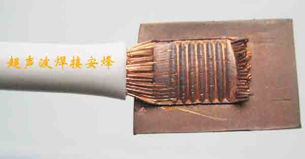 怎么判断一个金属制品是否是超声波工艺焊接的