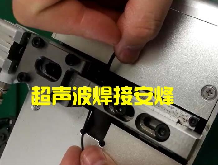 0.25平方镀锡铜线超声波焊接
