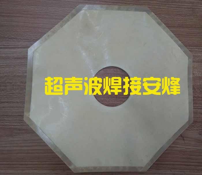 八边形dtro膜片超声波焊接样品