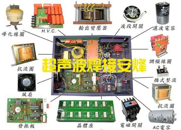 超声波发生器有哪些部件组成