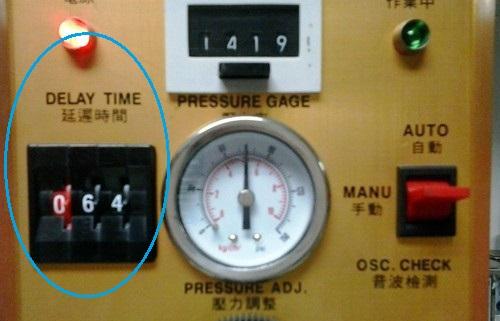 超声波焊接机为什么提前发振