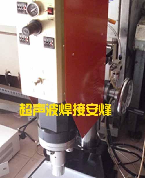 超声波焊接机下压速度快对塑料产品焊接有影响吗?