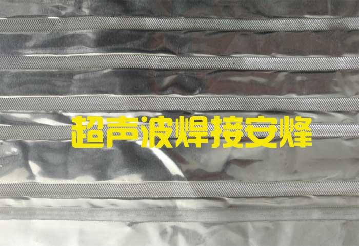 超声波铝箔滚焊