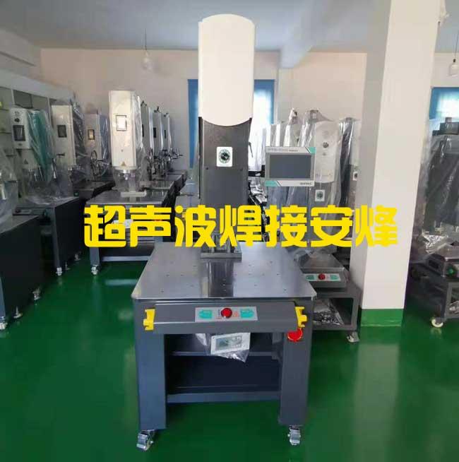 超声波塑料焊接的局限性有哪些?
