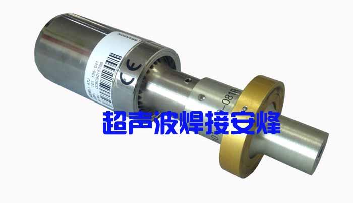 超声波塑料焊接机发波可能异常的原因