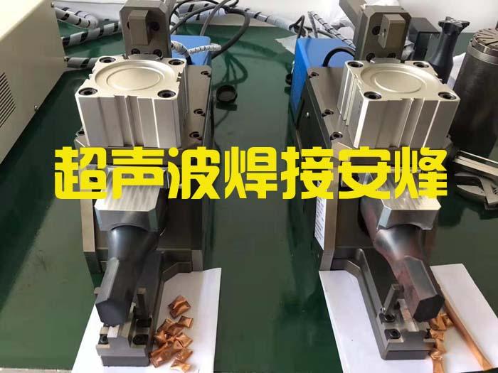 超声波铜管封尾机有什么优点?
