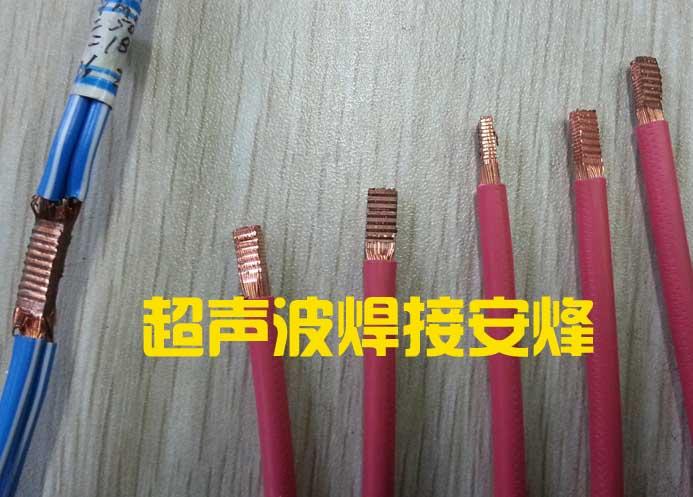 超声波铜线压焊