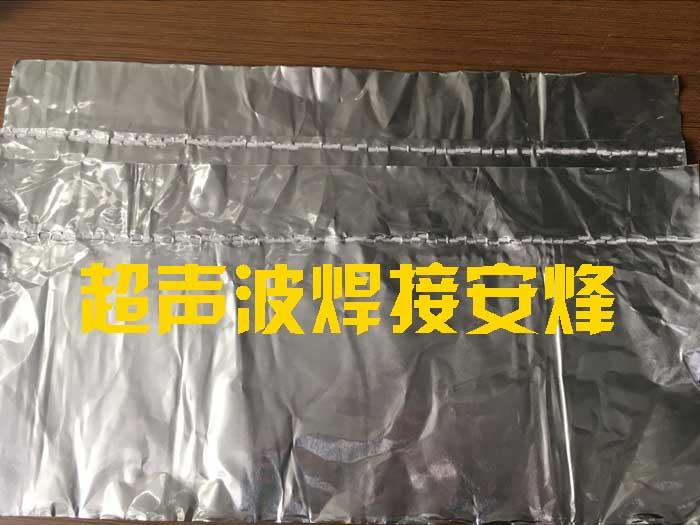 多层薄铜箔铝箔超声波压接点焊