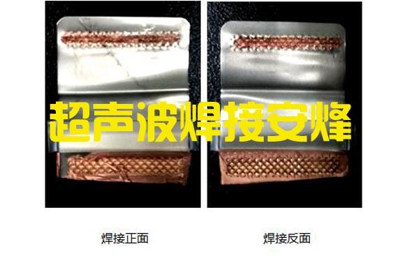 多层铝箔单点或多点超声波金属点焊