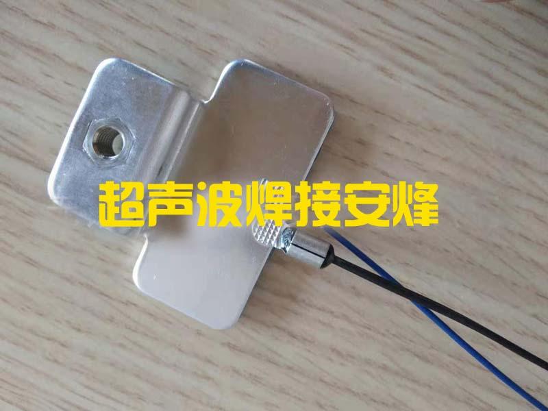 电池箱模组正负软铝排铝带与线束超声波焊接