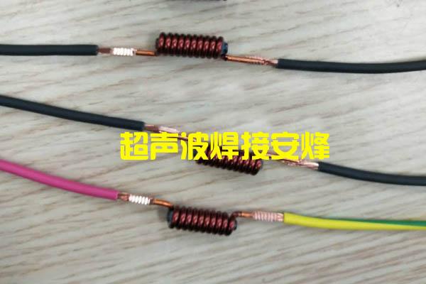 电感引线与铜线超声波搭接焊设备