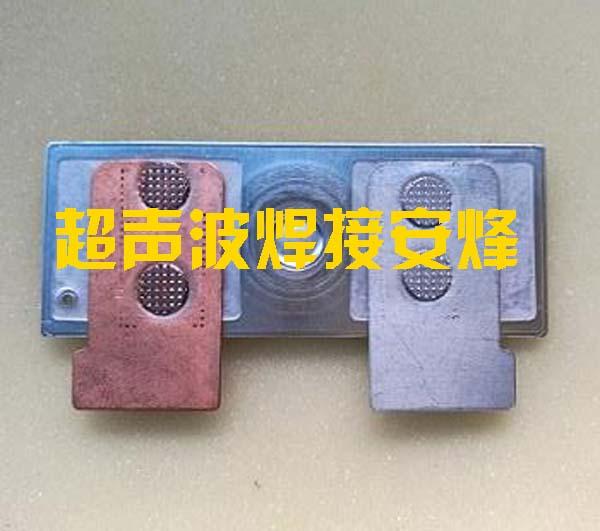 动力电池盖板正负极金属片超声波焊接