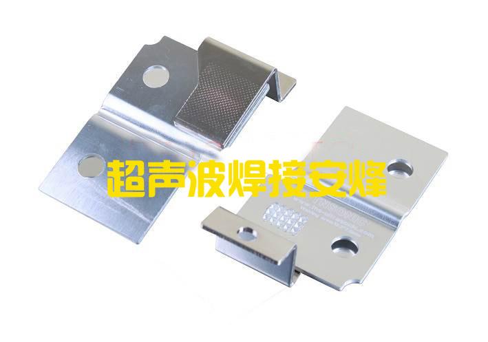 方形PACK模组2mm铜与2mm铝超声波焊接