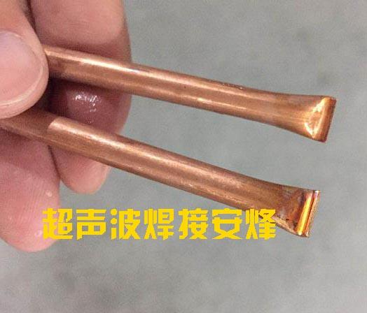 空调铜管超声波封切与封管机