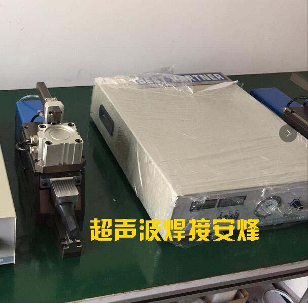 空调压缩机6mm铜管超声波密封封切机