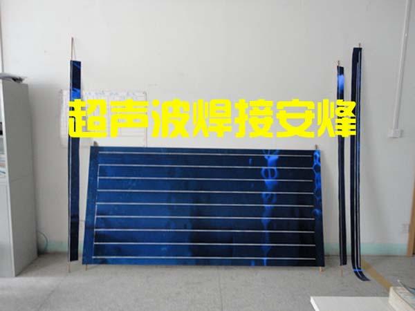 平板太阳能集热器超声波滚动焊接