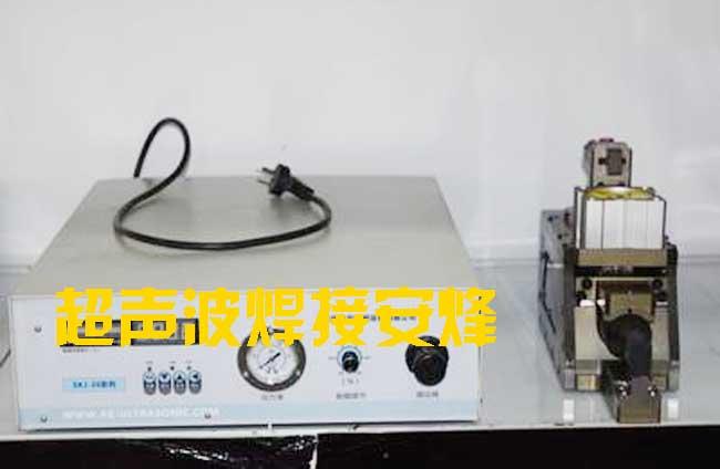 超声波铜管铝管切断封尾设备