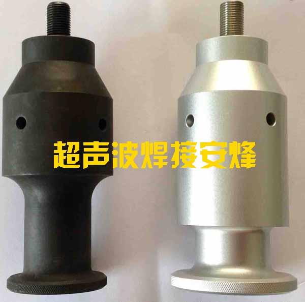 铜铝镍超声波滚焊接头