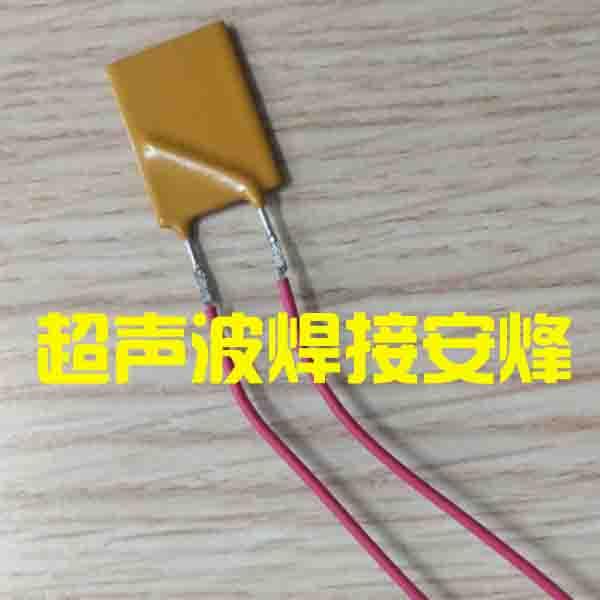 0.35mm镀锡铜线与直径1.5mm镀锡引脚铜超声波焊接