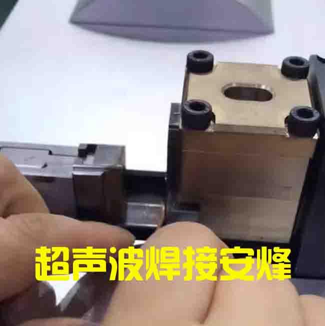 0.5平方单根两头汽车铜线束超声波成型