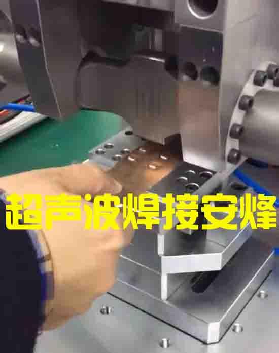 25层12.5mm多层铜箔超声波金属点焊
