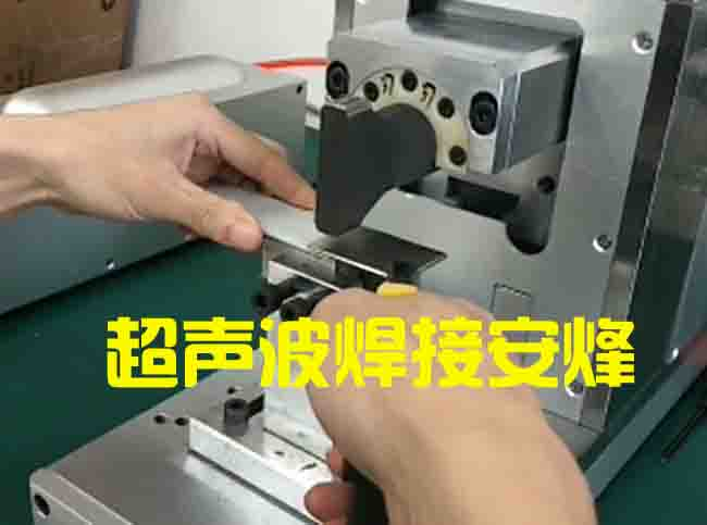2.5mm镀镍铜与铝片2.5mm超声波金属点焊