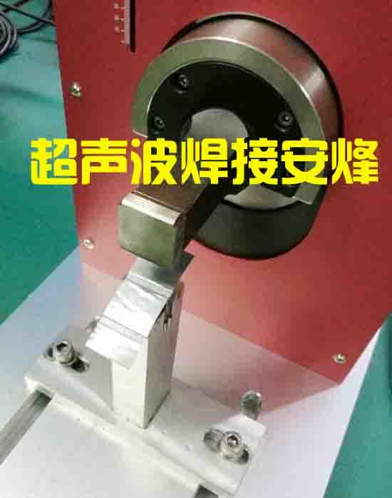 单层铝片或多层铝箔超声波金属点焊压接