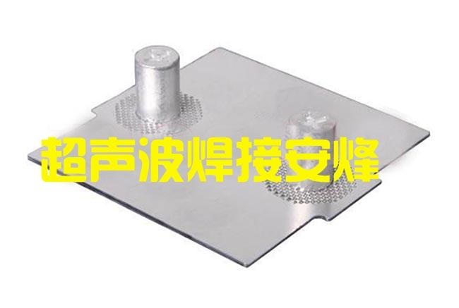 动力电池盖板极柱与极片超声波压焊机