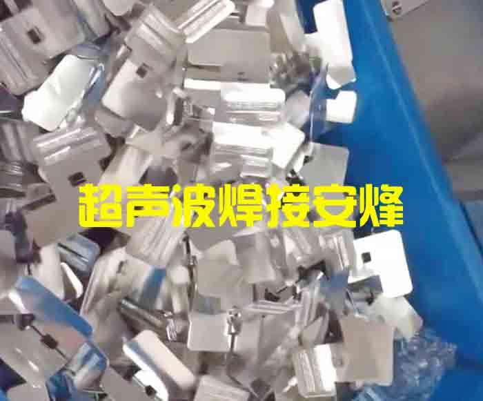 动力电池软包极耳铝片超声波焊接