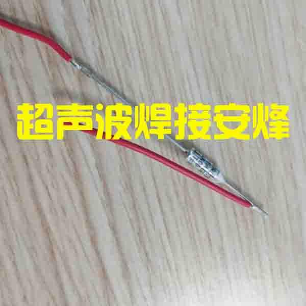 镀锡铜线与直径1mm镀锡紫铜引脚超声波点焊