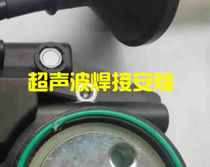 汽车摇窗电机壳无纺布透气膜超声波焊接机