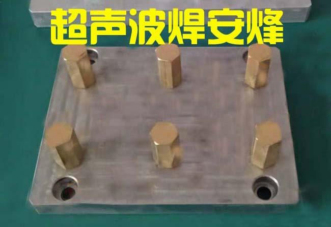 塑料瓶盖防水透气膜一出多热熔热压焊接工装
