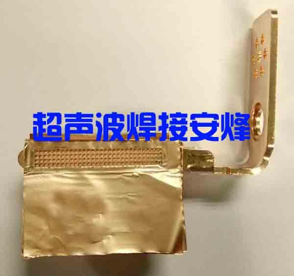铜极柱两侧40层0.009mm铜箔电芯超声波焊接