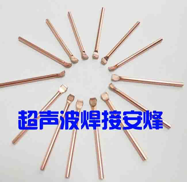 直径3mm紫铜管超声波封切
