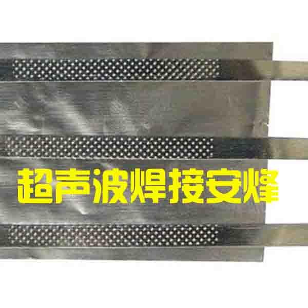 单层或少层铜箔铝箔锂电池超声波金属焊接