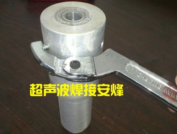 超声波模具专用勾头扳手